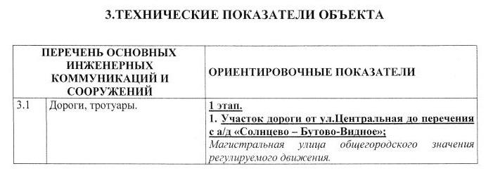 0_10b627_a554016f_orig.jpg