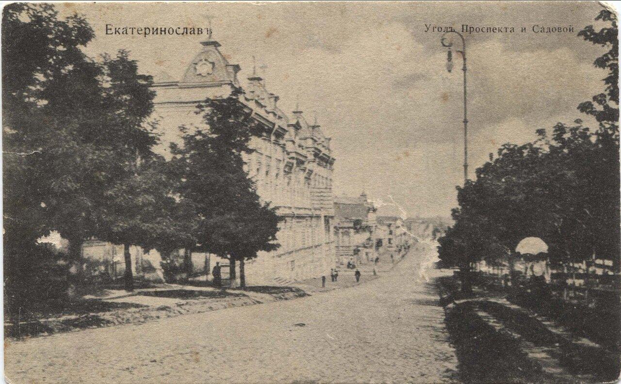 Угол Проспекта и Садовой