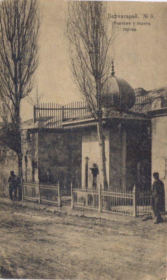 Фонтан у ворот города
