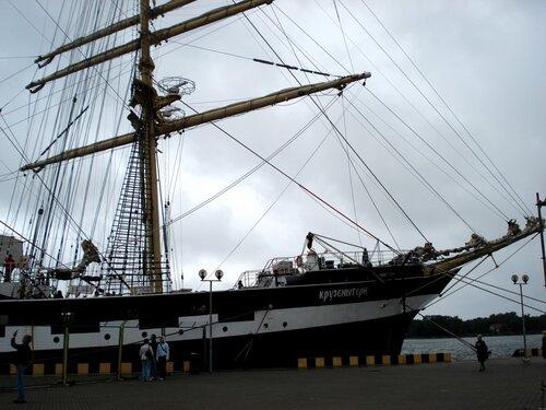 regata