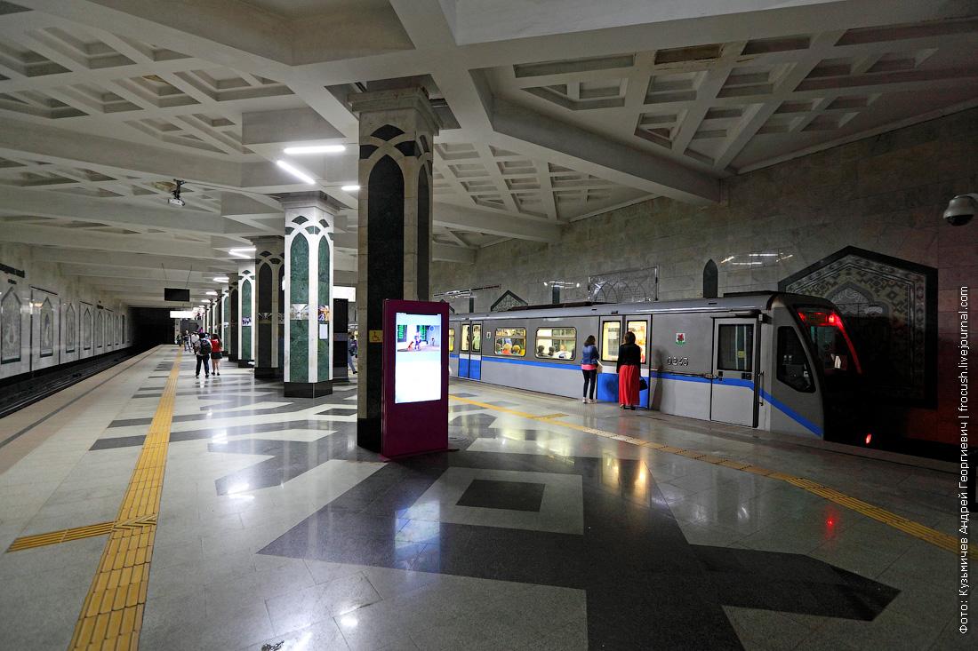 Станция Площадь Габдуллы Тукая