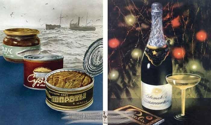 Советское-шампанское.jpg