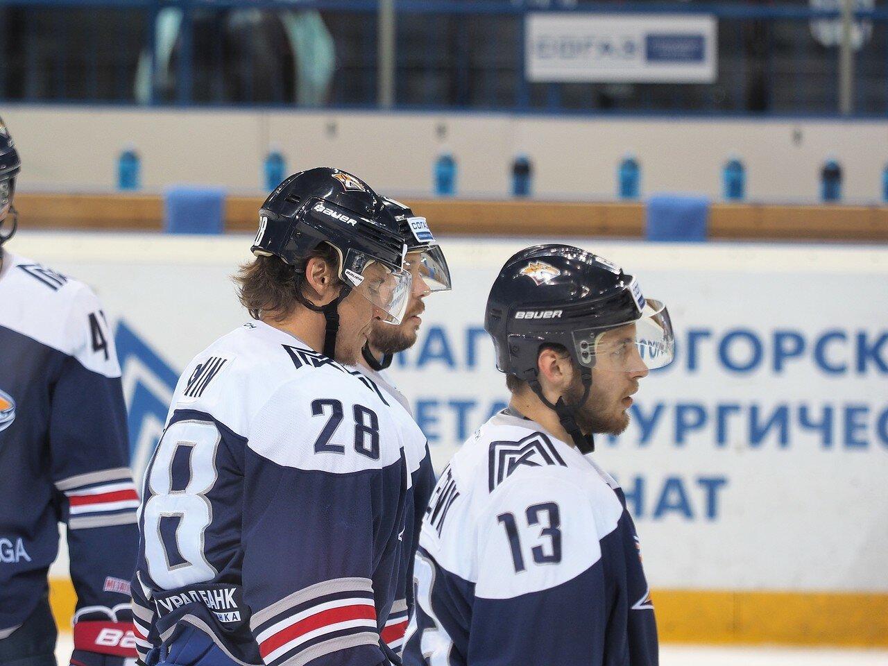 46Плей-офф 2016 Восток Финал Металлург - Салават Юлаев 23.03.2016