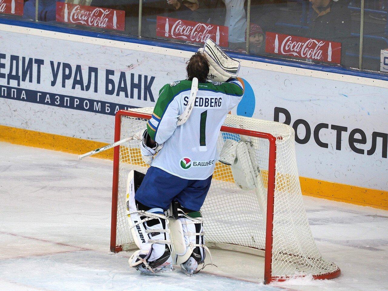 143Плей-офф 2016 Восток Финал Металлург - Салават Юлаев 23.03.2016