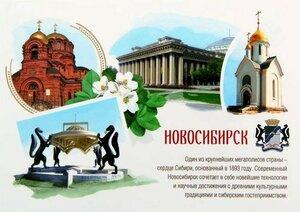 https://img-fotki.yandex.ru/get/51134/118912681.12c/0_2cbbcc_74b5e24_M.jpg