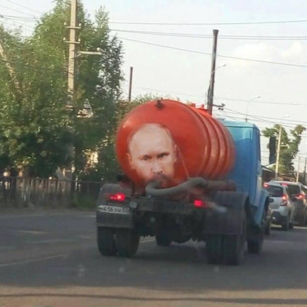 """""""Тот редкий случай, когда Путина видеть приятно"""": Блогер опубликовал снимок """"тюнингового"""" авто ассенизаторов (фотофакт)"""