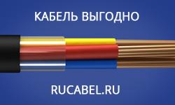 продажа кабеля в Москве