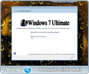 Windows 7 x86-x64 Ultimate 4 in 1 Office 2007-2010 KottoSOFT