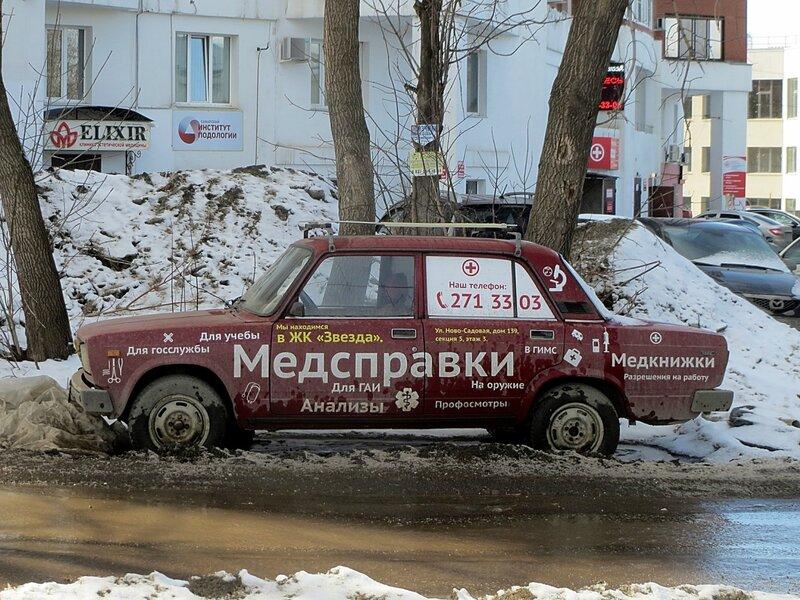 Почта, Луначарского,Зим,Спутник 123.JPG