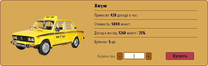 https://img-fotki.yandex.ru/get/51134/18026814.ab/0_c326d_3231c63e_orig.png