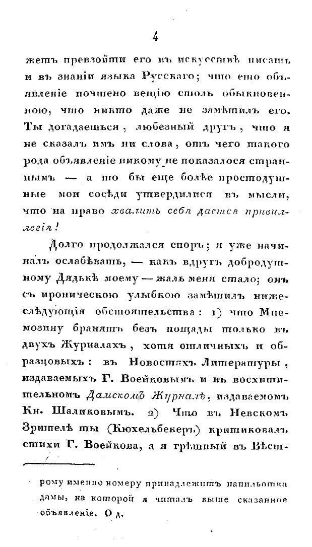 https://img-fotki.yandex.ru/get/51134/199368979.49/0_1f87cf_e9bdcbf3_XXXL.jpg