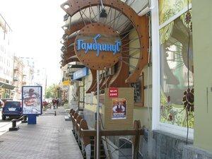 Путешествие и отдых в Одессе - бар Гамбринус