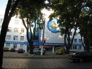 Одесская киностудия на Французском бульваре