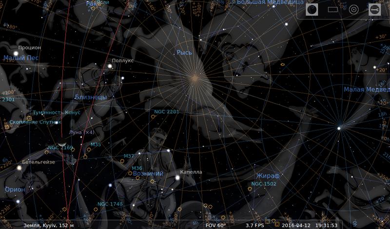 stellarium программа