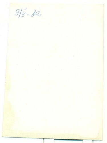 9 мая 1980. Папа играет в теннис. Оборотная сторона