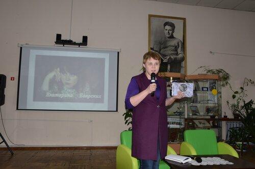 Встреча с Екатериной Боярских