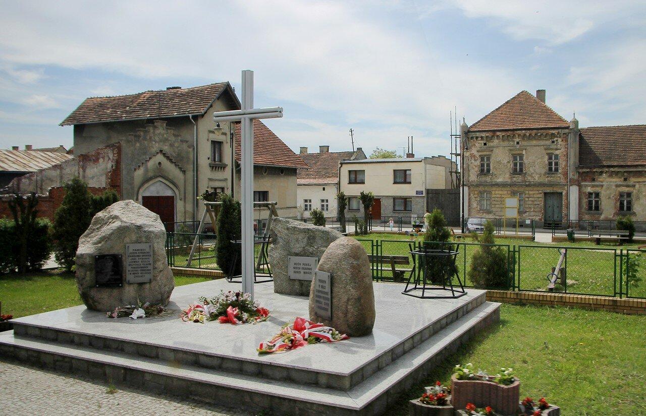 Центральная Польша