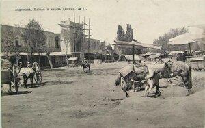 Андижан. № 11.  Базар и мечеть Джомми