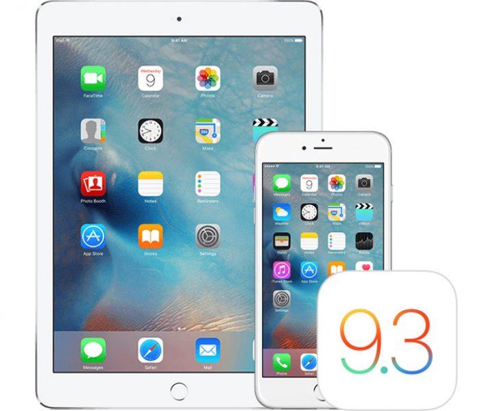 Вышла заключительная версия iOS 9.3.3