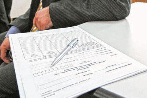 Сертифицирование е-декларирования нереально - Госспецсвязи