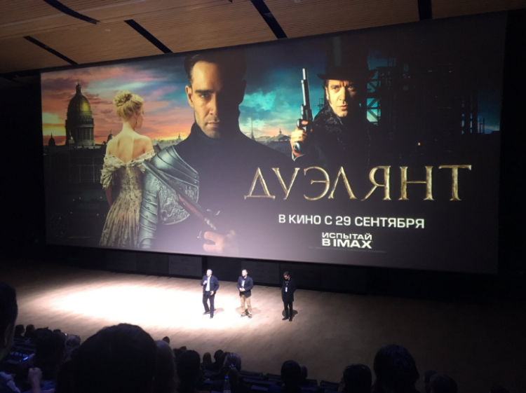 Фильм «Дуэлянт» порасполагаемым последним данным лидирует впрокате РФ истран СНГ