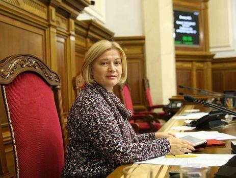 Ирина Геращенко: Статус людей сограниченными возможностями войны получили 4 тыс. участников АТО