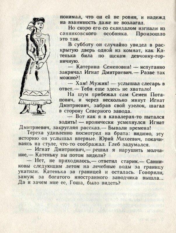 Захаров_005.jpg