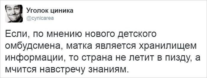 Уровень иностранных инвестиций в экономику РФ резко упал из-за санкций, - эксперт - Цензор.НЕТ 5380