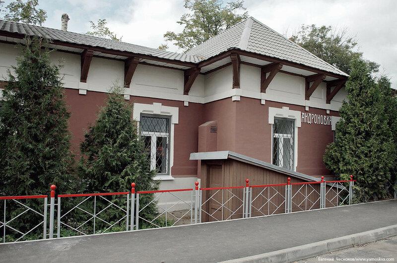 44. МОЖД. Андроновка вокзал. 25.09.16.03..jpg