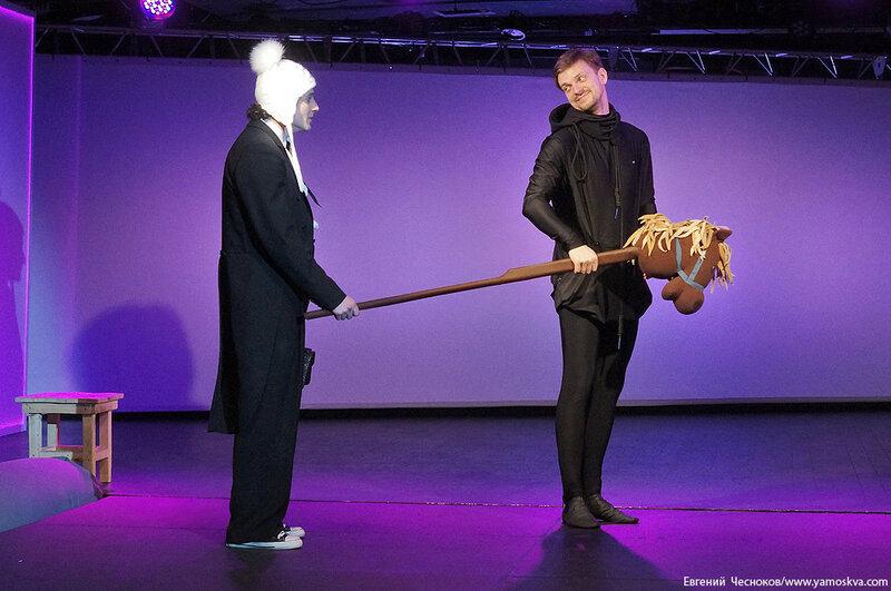 Двенадцатая ночь. Театр Кураж. 06.04.17.19..jpg