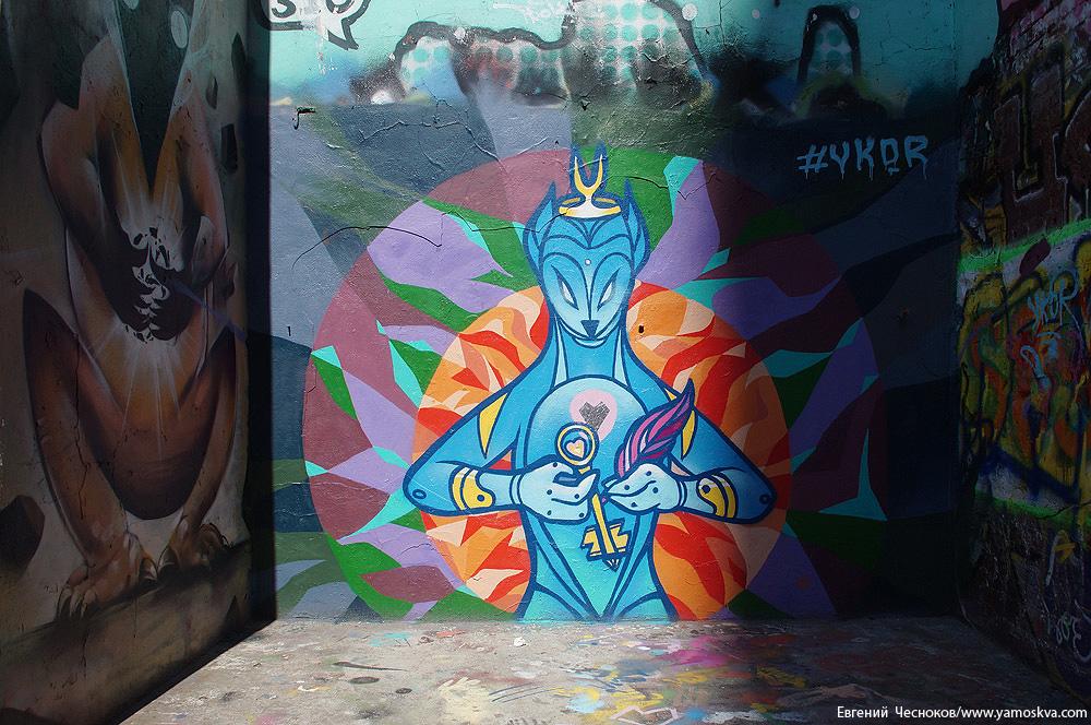 56. Лесная ул. д28. граффити. 22.05.17.05..jpg