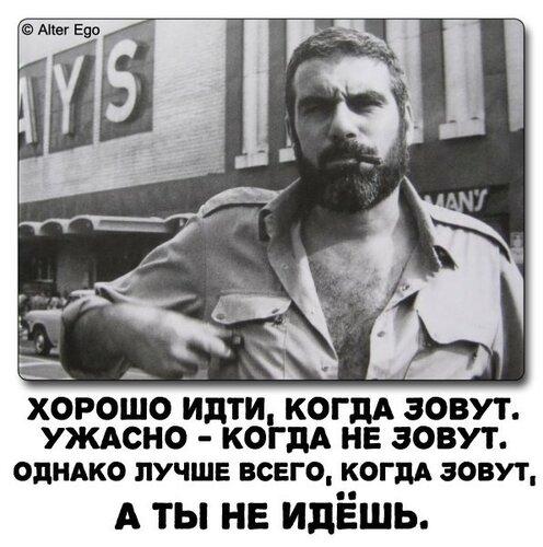 Сергей Довлатов – «Чемодан»