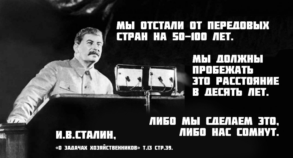Stalin21.jpg