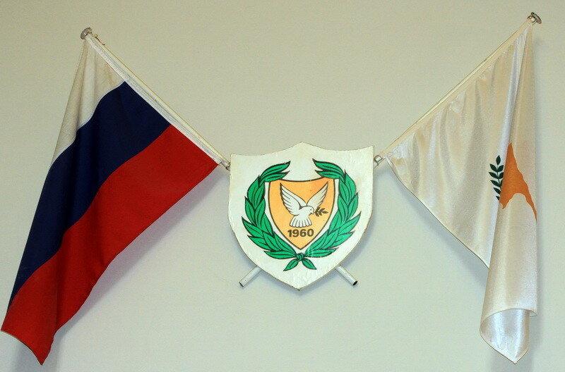 2014-04-22 - ДИКН14 - Посольство Кипра