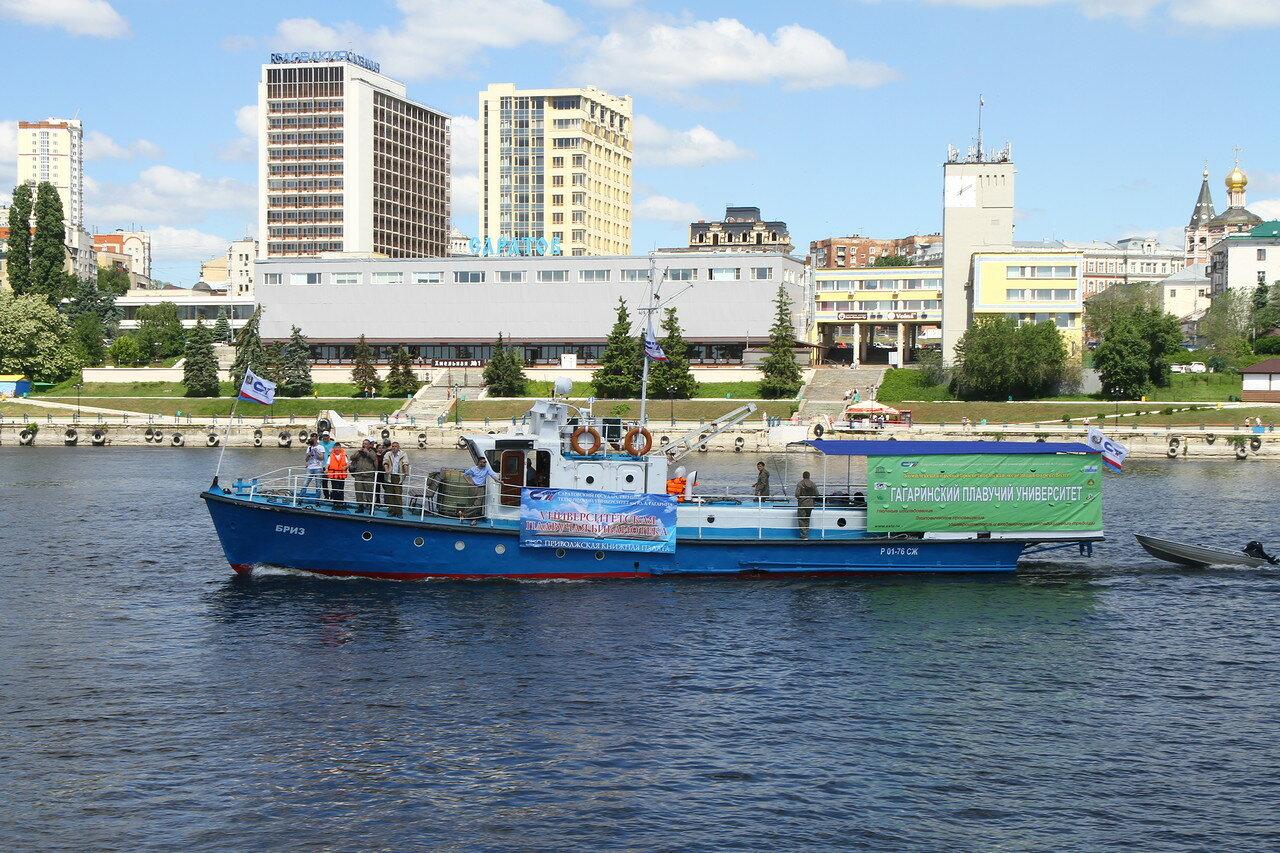 Флотилия плавучих университетов фото 1