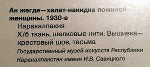 _IMG_4780.jpg