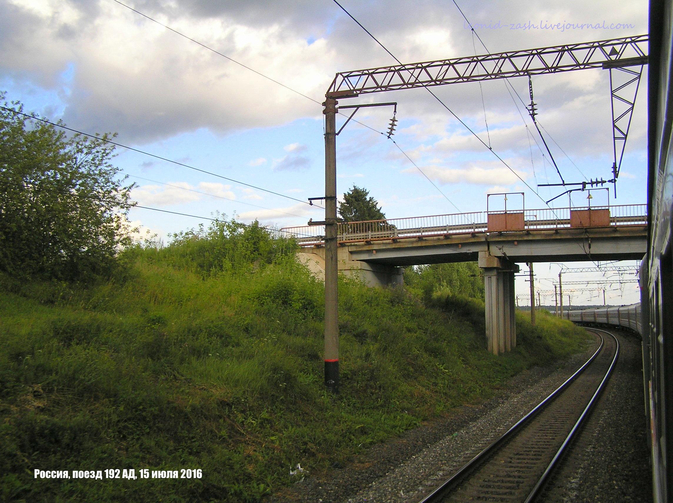 РЖД поезд 192АД 24.JPG