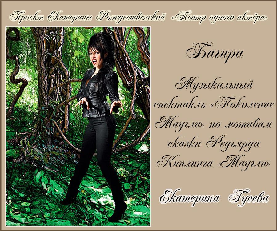 https://img-fotki.yandex.ru/get/51134/92936793.48/0_1765a3_41fc8451_orig.jpg
