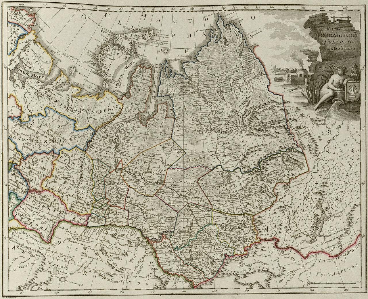 41. Карта Тобольской губернии