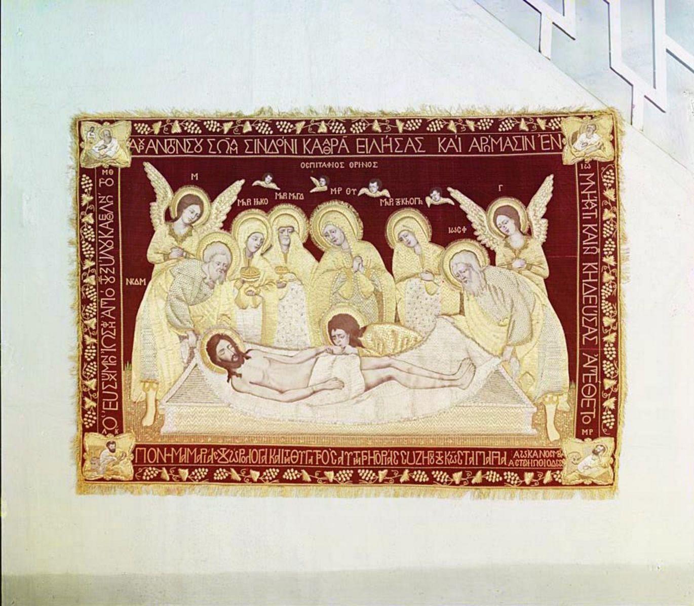 Горицкий монастырь. Плащаница, подаренная Императором Александром I. Вышита гречанками
