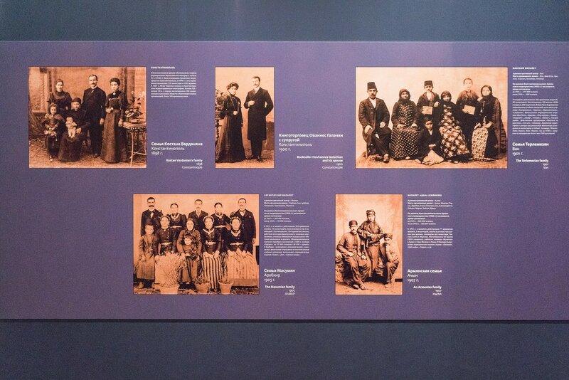 Выставка Армения. Легенда Бытия