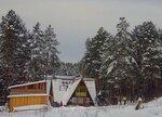 Лыжная база.