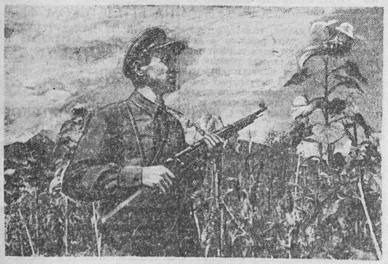 битва за Кавказ, Красная звезда, 18 октября 1942 года