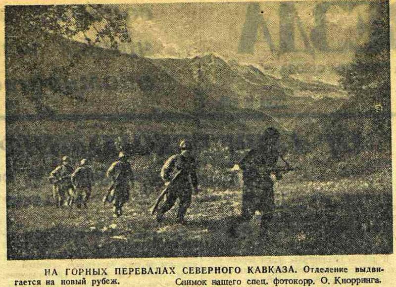 «Красная звезда», 13 октября 1942 года, как русские немцев били, потери немцев на Восточном фронте, красноармеец ВОВ, Красная Армия, смерть немецким оккупантам
