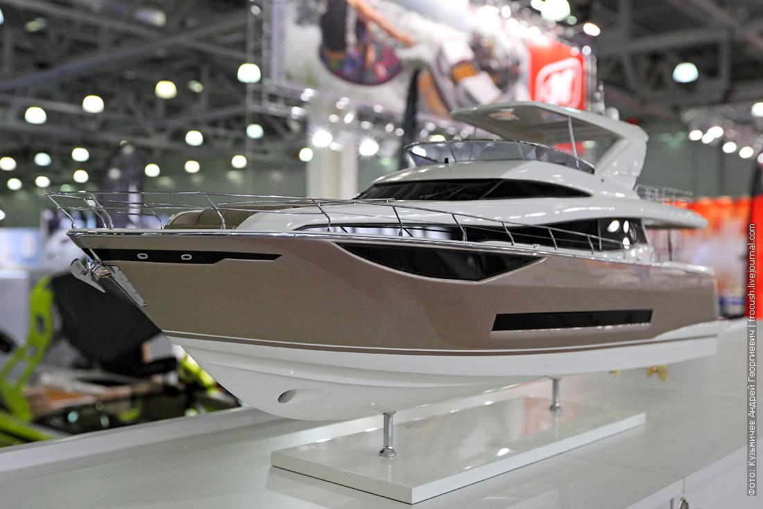 Prestige 720 выставка катеров и яхт крокус экспо 2015