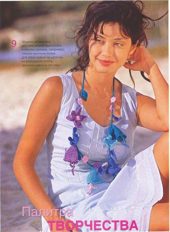 Подробное описание вязания крючком цветочного ожерелья из колокольчиков, цветочков различных размеров, листочков.