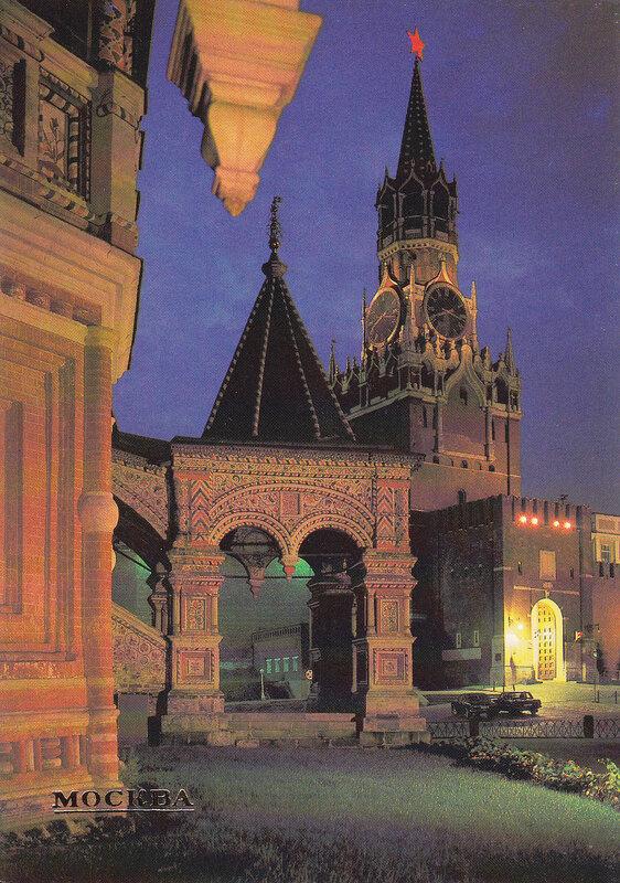 Москва на открытках 1985 года