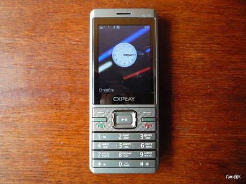 Explay MU240 (экран блокировки с аналоговыми часами)