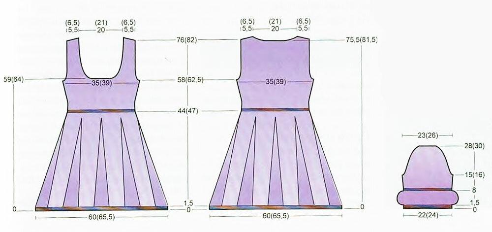 Схема электрических цепей электропоезда эр9п