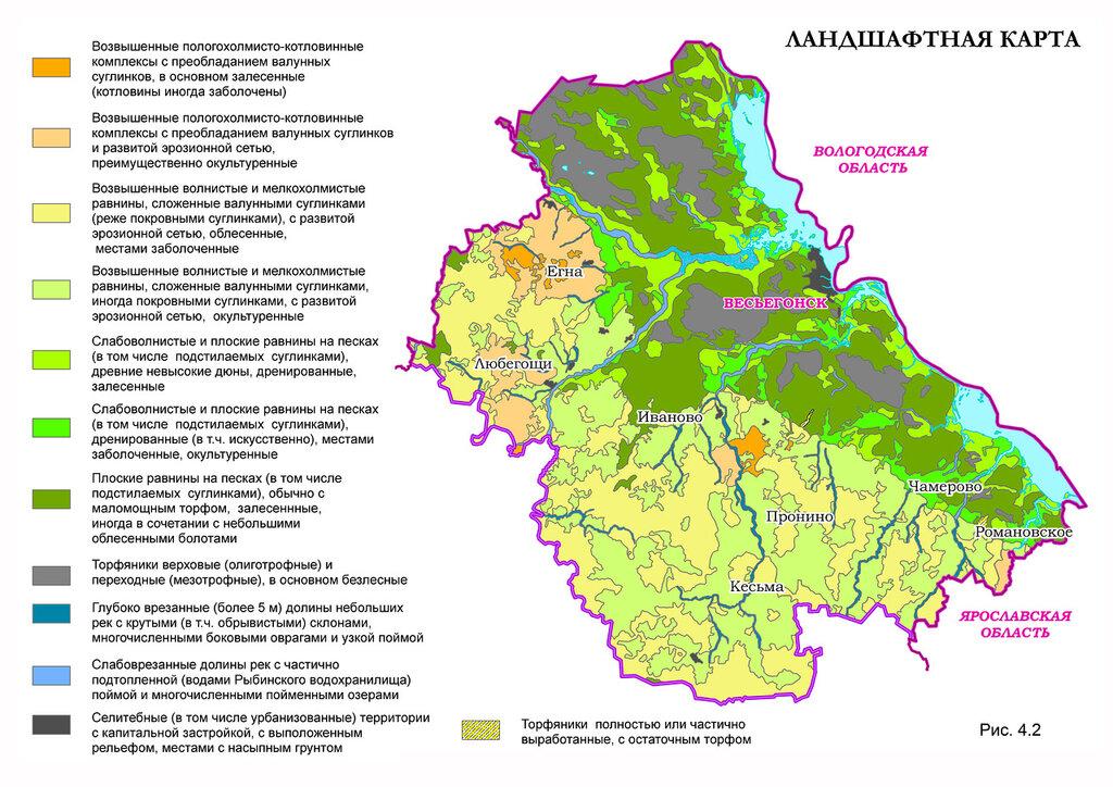 Приложеня к схеме Ландшафтная карта